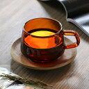 キントー KINTO コーヒーカップ ソーサー セット 270ml SEPIAシリーズ ガラス 食器 ( ティーカップ カップ コップ マグカップ 北欧 来客用 カップ&ソーサー マグ 耐熱ガラス 食