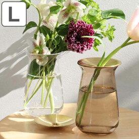 キントー KINTO 花瓶 ガラス 8×13cm 真鍮 LUNA ベース 花器 ( 一輪挿し フラワーベース 花びん 花入れ 植物 花 フラワー おしゃれ 多肉植物 水耕栽培 ブーケ インテリア 瓶 リビング 玄関 )