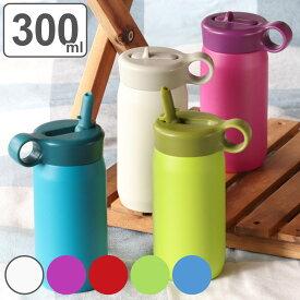 キントー KINTO 水筒 ストロー ステンレス PLAY TUMBLER 保冷 300ml ( タンブラー コンパクト キッズ 二重構造 プレイタンブラー 子供 ハンドル付 直飲み ボトル ボトルマグ ストロー付き )