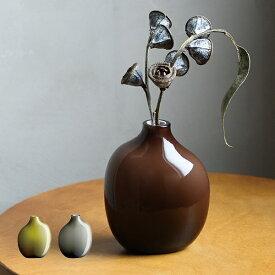 花瓶 KINTO SACCO ベース ガラス 02 ( 一輪挿し 花びん フラワーベース おしゃれ アシンメトリー 非対称 コンパクト ポット 花器 花 グラデーション 玄関 リビング )