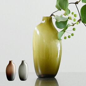 花瓶 KINTO SACCO ベース ガラス 03 ( 一輪挿し 花びん フラワーベース おしゃれ アシンメトリー 非対称 コンパクト ポット 花器 花 グラデーション 玄関 リビング )