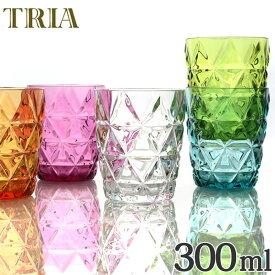 キントー KINTO タンブラー トリア TRIA コップ 300ml ( カップ 食器 食洗機対応 割れにくい プラスチック クリア プラスチック製 プラコップ )