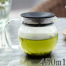 キントー KINTO ティーポット ワンタッチティーポット 450ml 耐熱ガラス製 ( 紅茶ポット 急須 ガラスポット ポット ガラス 食洗機対応 茶こし付 )