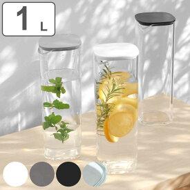 キントー KINTO 冷水筒 ピッチャー 1L OVA 水差し 1リットル 洗いやすい ウォーターカラフェ ( カラフェ アクリル製 麦茶ポット 冷水ポット 食洗機対応 シンプル おしゃれ 割れにくい スリム プラスチック 麦茶 冷水 ポット )