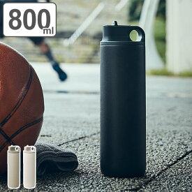 KINTO キントー 水筒 アクティブタンブラー 800ml ステンレス ( 送料無料 保冷 スポーツ ジム アウトドア スパウト 真空二重構造 エストラマー BPAフリー ステンレスボトル ボトル マイボトル タンブラー )