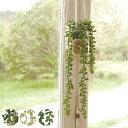 人工観葉植物 エクリア 消臭アーティフィシャルグリーン ( 観葉植物 フェイクグリーン 造花 吊るす ハンギング ハン…