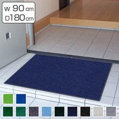 玄関マット屋内用スタンダードマットECO90×180cm寒色系