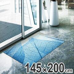 玄関マットOffice&DecorBlueVeins145×200cm