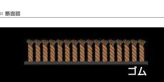 玄関マットOffice&DecorAnnualRing145×200cm
