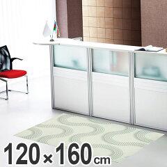 玄関マットOffice&DecorTwist120×160cm