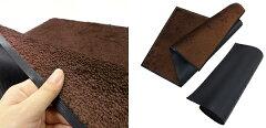 玄関マット業務用スタンダードマットECO60×150cm暖色系