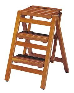 ステップチェア 折りたたみ式 3段 木目 ブラウン( 送料無料 踏み台 脚立 椅子 イス 木製 )