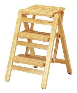 ステップチェア 折りたたみ式 3段 木目 ナチュラル( 送料無料 踏み台 脚立 椅子 イス 木製 )