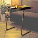 折り畳みサイドテーブル ブラウン 角度調節( 送料無料 フォールディングサイドテーブル 折りたたみ デスク パソコン机 ソファテーブル)
