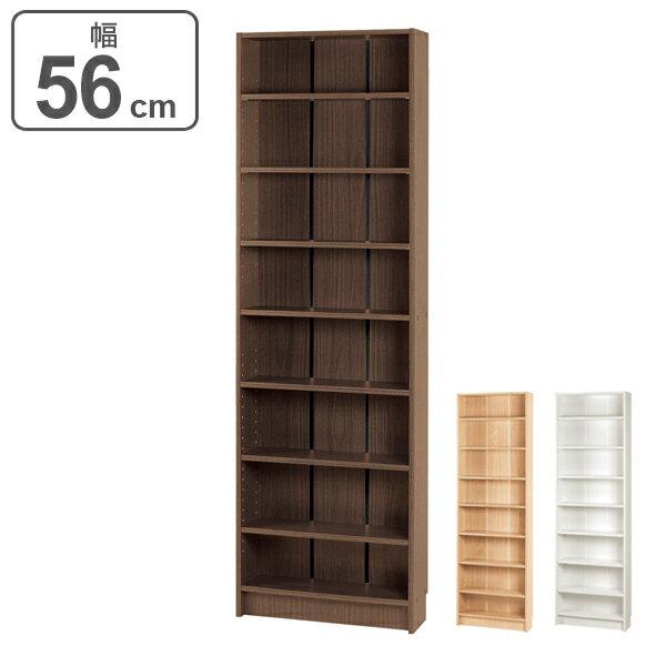 Paperback Book Rack Tower 55.5 Cm Wide (CD Rack DVD Rack Wall Storage Shelf  Flat Screen Storage Book Storage Shelf Slim Rack Slim Rack Depth 17 Cm  Wooden ...