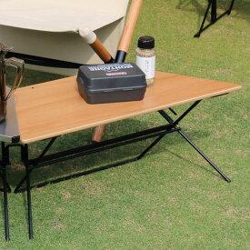 アウトドア テーブル ウッドトップ 1台 アーチテーブル シングル ヘキサテーブル ( 送料無料 ハングアウト HangOut アウトドアテーブル レジャーテーブル ローテーブル アーチテーブル ヘキサゴン 囲炉裏テーブル 焚き火 おしゃれ )