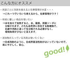 過炭酸ソーダ物語500g