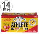 入浴剤 ATHELETE TAB 28錠入り 薬用 重炭酸入浴剤 ( 送料無料 薬用入浴剤 炭酸 疲労回復 炭酸入浴剤 重炭酸 重炭酸湯…