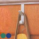 ドアハンガー どこでもドアフック 2wayタイプ 3色アソート ( バッグ収納 鞄 収納 ハンガーフック かばん カバン 帽子 コートハンガー ハンガーラック ...