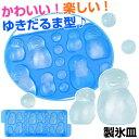 製氷皿 フタ付き アイスキューブメーカー delijoy デリジョイ ゆきポン ファミリーズ ( アイストレー 製氷型 製氷器 アイストレイ 蓋付き )