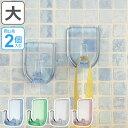 フック Pitacco ピタッコ 透明粘着フック 大 同色2個組 ( 粘着フック 粘着シール 小物掛け 粘着式フック 鍵フック 小物フック 粘着テープ 吊り下げ...