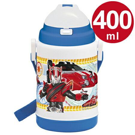 (キャラアウトレット) 子供用水筒 仮面ライダードライブ 保冷ストローホッパー 400ml キャラクター ( プラスチック製 ストロー付 軽量 ストローボトル すいとう )