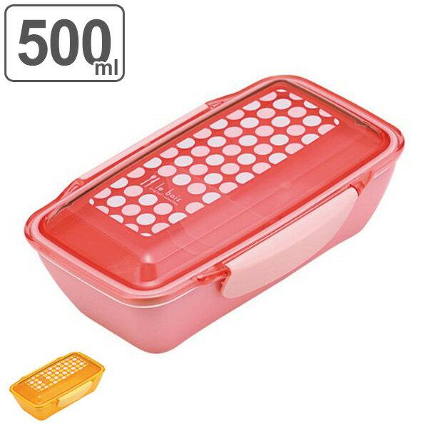 お弁当箱 深型1段 ドームランチボックス ル・ボア ドット 500ml ( 弁当箱 スリム 食洗機対応 女性用 ランチボックス 仕切り付 )