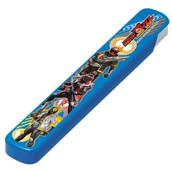 (キャラアウトレット) 箸箱 スライド式 仮面ライダーゴースト 子供用 ( 箸入れ 箸ケース キャラクター 仮面ライダー )