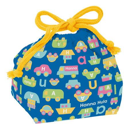 お弁当袋 ランチ巾着 Hanna Hula ハンナフラ のりもの 子供用 ( 給食袋 ランチボックス巾着 子供用お弁当袋 )