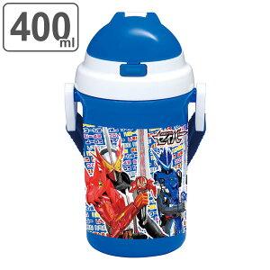 水筒 プラスチック 仮面ライダーセイバー ストロー付プラボトル 400ml 子供 ( プラボトル 仮面ライダー セイバー キャラクター キャラ マグボトル 食洗機対応 キッズ 軽い 飲みやすい )