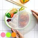 ランチプレート プラスチック 食器 フタ付きランチプレート 深め 丸型 プレート 楽弁 仕切り付き プラスチック製 ( …