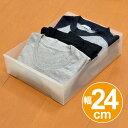 仕切りケース Tシャツ収納 タンス用 ( 引き出し 仕切りボックス 浅型 引出し 収納 整理 チェスト 収納ケース…
