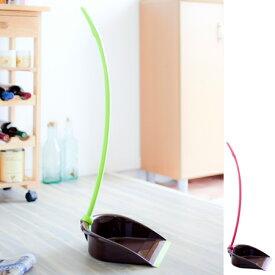 ちりとり スマートちり取り 掃除道具 ( チリトリ 掃き掃除 )