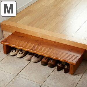 玄関 踏み台 天然木玄関台 幅90cm ( 送料無料 木製 玄関台 収納 介護用品 靴 玄関収納 ベンチ シューズラック )