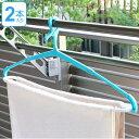 洗濯ハンガー W大判バスタオル・トレーナーハンガー 2本組 5つ干し ( バスタオル スウェット 2枚干し 室内干し 部…