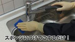 洗剤茂木和哉キッチン用