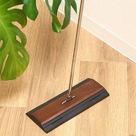フローリングワイパー 木製 フロアワイパー 床掃除 ( 送料無料 掃除 ワイパー 床 フローリング 畳 モップ お掃除ワイパー 清掃 大掃除 天然木 掃除道具 インテリア おしゃれ )