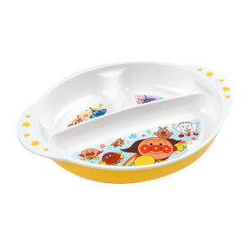 ランチプレート 子供用食器 アンパンマン キャラクター 食洗機対応 プラスチック製 ( お皿 プレート 子供用 食器 ベビー食器 皿 割れにくい 深皿 キッズ食器 あんぱんまん 電子レンジ対応 )