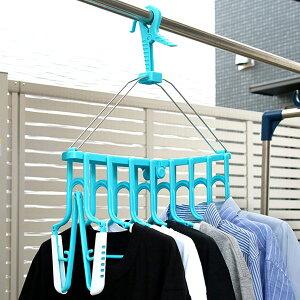 洗濯ハンガー 新機能折りたたみ8連ハンガー スライド ( 物干しハンガー 洗濯用品 角ハンガー 物干し 洗濯物干し 室内干し 洗濯 折りたたみ 8連 クリップ式 スライドアーム )