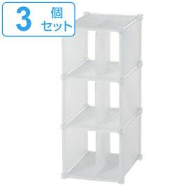 シューズラック 収納ボックス シューグリッド3BOX 3個セット ( 送料無料 靴収納 ブーツ収納 クローゼット収納 キューブボックス スリッパラック 下駄箱 スリム スタッキング 組み替え 玄関収納 )