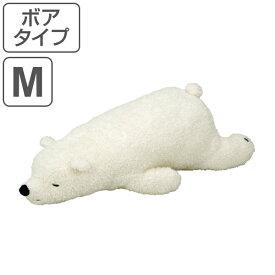 抱き枕 ぬいぐるみ 動物 ねむねむアニマルズ ボアタイプ ラッキー Mサイズ ( 抱きまくら ヌイグルミ 洗える 枕 まくら クッション ふわふわ もこもこ ボア アニマル かわいい 可愛い シロクマ 白くま しろくま くま ねむねむ )