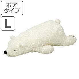 抱き枕 ぬいぐるみ 動物 ねむねむアニマルズ ボアタイプ ラッキー Lサイズ ( 抱きまくら ヌイグルミ 洗える 枕 まくら クッション ふわふわ もこもこ ボア アニマル かわいい 可愛い シロクマ 白くま しろくま くま ねむねむ )