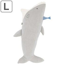 抱き枕 ぬいぐるみ Lサイズ ルーミーズパーティー サメ ( 抱きまくら ヌイグルミ クッション だきまくら 枕 まくら 動物 アニマル 鮫 さめ 可愛い 癒しグッズ かわいい リラックス グッズ もちもち しっとり 洗える 洗濯 手洗い )