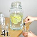 ドリンクサーバー 4L ガラス 蛇口付き ( 梅酒 果実酒 ウォーターサーバー ガラス瓶 ガラス製 瓶 サングリア ジュース作り ドリンクディスペンサー )