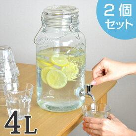 ドリンクサーバー 4L ガラス 蛇口付き 2個セット ピッチャー 水差し ( 梅酒 果実酒 ウォーターサーバー ガラス瓶 ガラス製 瓶 サングリア ジュース作り ドリンクディスペンサー )