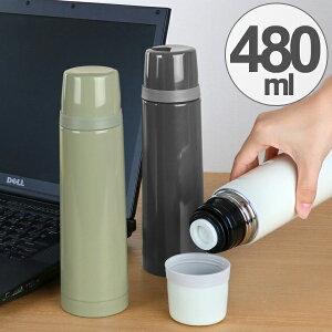 水筒 コップ付き ENJOY ステンレスボトル 480ml ( ステンレス 保温 保冷 コップ ワンプッシュ 中栓 自動ロック すいとう 真空二重構造 ボトル )