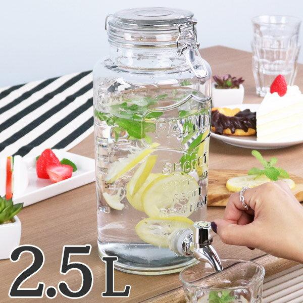 ドリンクサーバー 2.5L ガラス 蛇口付き ( 梅酒 果実酒 ウォーターサーバー ガラス瓶 ガラス製 瓶 サングリア ジュース作り ドリンクディスペンサー )