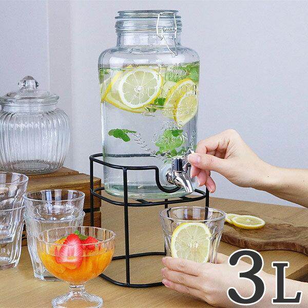 ドリンクサーバー3L スタンド付 ガラス 蛇口付き ( 梅酒 果実酒 ウォーターサーバー ガラス瓶 ガラス製 瓶 サングリア ジュース作り ドリンクディスペンサー )