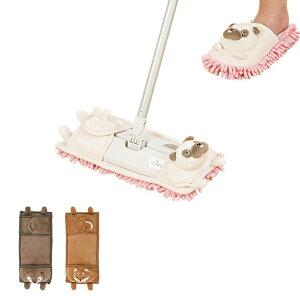 フロアモップ ねむねむアニマルズ フローリングワイパー 床掃除 モップ ( 床 掃除 フローリング 床拭き 掃除グッズ ホコリ お掃除モップ 掃除道具 フローリングモップ 清掃 動物 アニマル
