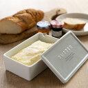 バターケース ロロ LOLO 白磁製 フタ付き ( バター容器 保存容器 おしゃれ バター保存 キッチンツール キッチン雑貨 …